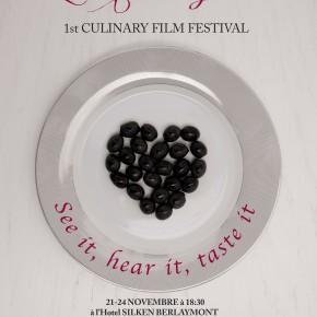 Amour food : 1er festival du film culinaire
