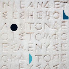 greece-culture-alphabet